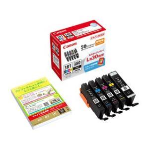CANON/キヤノン  【純正】【標準容量】インクタンク 5色マルチパック BCI-381+380/5MP 2344C001|murauchi