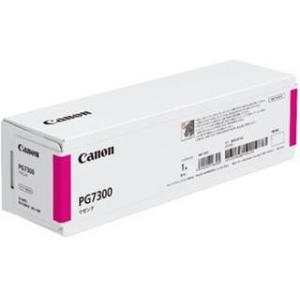 CANON/キヤノン  ビジネスインクジェット複合機用インクタンク PG7300 マゼンタ 2858...