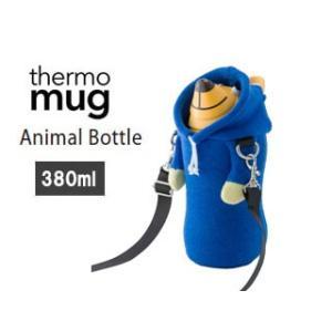 thermo mug/サーモマグ  【限定品】5155PK アニマルボトル パーカー (ネイビー)|murauchi
