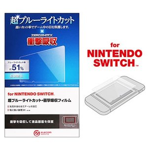 ELECOM/エレコム  Nintendo Switch用フィルム/超BLC/衝撃吸収/反射防止 GM-NSFLPSBL murauchi