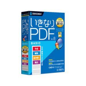 SOURCENEXT ソースネクスト  いきなりPDF Ver.8 BASIC ベーシック 291560|murauchi.co.jp