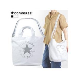 CONVERSE/コンバース  ★★★ショルダー付き 2WAY トートバッグ (ホワイト×シルバー)|murauchi