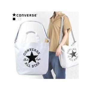 【nightsale】 CONVERSE/コンバース  ★★★【在庫限り】ショルダー付き 2WAY トートバッグ (ホワイト×ブラック)|murauchi