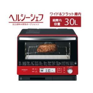HITACHI/日立  MRO-VW1-R 過熱水蒸気オーブンレンジ ヘルシーシェフ 【30L】(メタリックレッド)