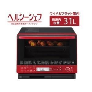 【nightsale】 HITACHI/日立  MRO-VS8-R 過熱水蒸気オーブンレンジ ヘルシーシェフ【31L】(レッド)