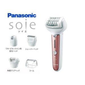 Panasonic/パナソニック  ES-EL8A-P 脱毛器 ソイエ (ピンク)|murauchi