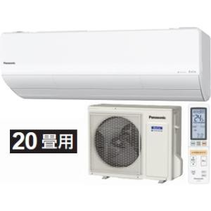 Panasonic/パナソニック  CS-X630D2(W)「ナノイーX」搭載エアコン Eolia<...