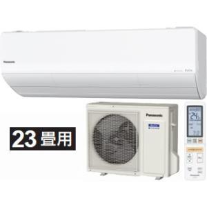 Panasonic/パナソニック  CS-X710D2(W)「ナノイーX」搭載エアコン Eolia<...