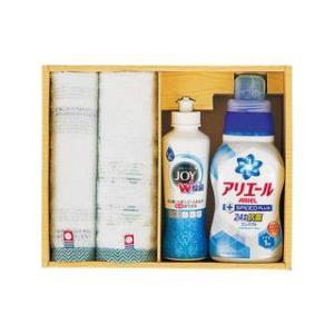今治タオル×P&G洗剤セット   PGT−25 murauchi