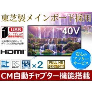 DOSHISHA/ドウシシャ  DOL40H100 40V型地上デジタル・BS/110度CS液晶テレビ|murauchi