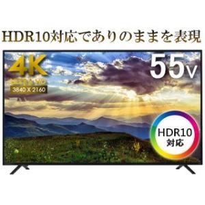 SANSUI/サンスイ  SDU552-B1 55V型LED液晶テレビ 【4K対応】|murauchi