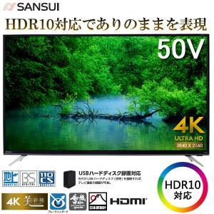 SANSUI/サンスイ  SDU503-B1 50V型LED液晶テレビ
