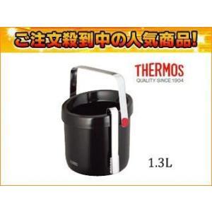 THERMOS/サーモス TPE-1300 二重アイスペール 〔1.3L〕(アイストング付)