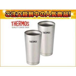 THERMOS/サーモス  JMO-GP2-SL 真空断熱タンブラーセット(2個組) murauchi