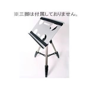 THANKO サンコー  納期5月中旬以降 カメラ三脚用ノートPCデスク CLHCMAL2 ※三脚は付属致しません murauchi.co.jp