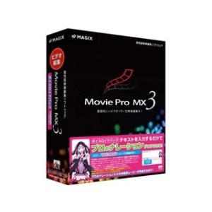AHS  Movie Pro MX3 ボイスロイドパック|murauchi.co.jp