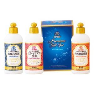 プレミアム 手と素肌にやさしい洗剤(ヒアルロン酸入り)  KW-15|murauchi