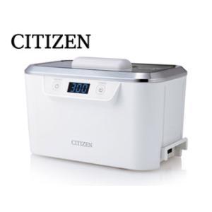 CITIZEN/シチズン  SWT710 家庭超音波洗浄器|murauchi