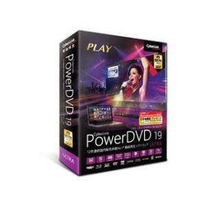 サイバーリンク  PowerDVD 19 Ultra 通常版