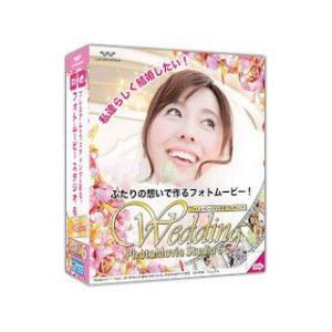 トランスゲート  フォトムービースタジオ 6 ウエディング PMS6 WEDDING|murauchi