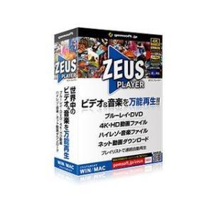 GGZ001 世界中のBD・DVD・ビデオ・音楽を再生する 「ZEUS PLAYER」(ゼウス・プレ...
