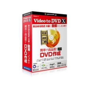 gemsoft  Video to DVD X -高品質DVDをカンタン作成|murauchi.co.jp