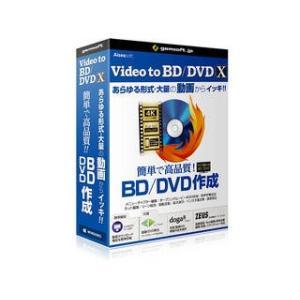 gemsoft  Video to BD/DVD X -高品質BD/DVDをカンタン作成|murauchi