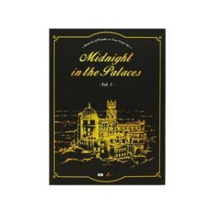 SEI Scratch/セイスクラッチ  SEI-28-01  スクラッチブック  【Midnight in the palaces】|murauchi