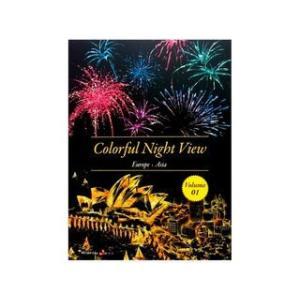 SEI Scratch/セイスクラッチ  SEI-28-02  スクラッチブック  【Colorful Night View】|murauchi