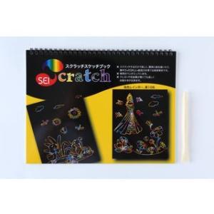 SEI Scratch/セイスクラッチ  SEI-03-10  スクラッチブックスケッチ10枚 無地(下地レインボー)|murauchi