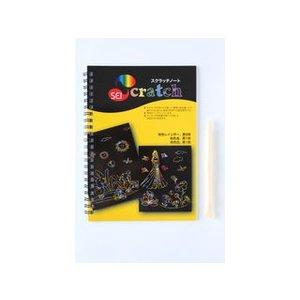 SEI Scratch/セイスクラッチ  SEI-04-10  スクラッチノート10枚  無地(下地レインボー)|murauchi