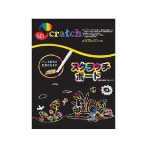 SEI Scratch/セイスクラッチ  SEI-02-5  スクラッチボード 無地(下地レインボー) 5枚 【ブラック】|murauchi