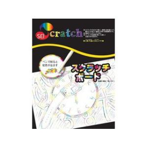 SEI Scratch/セイスクラッチ  SEI-01-5  スクラッチボード 無地(下地レインボー) 5枚 【ホワイト】|murauchi