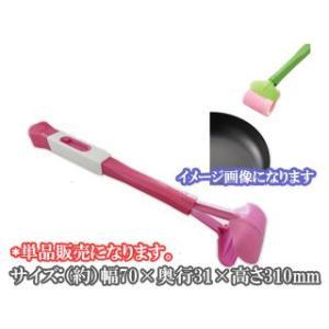 Shi-moS/シーモス  W-02 ケロケロ棒 ピンク murauchi