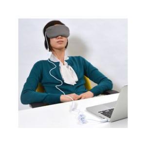 USBEYEW4 USB接続ヒーター内蔵で目の疲れを和らげてくれるアイマスク!おやすみタイマー付き&...