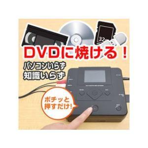 サンコー  サンコー PCいらずでDVDにダビングできるメディアレコーダー MEDRECD8