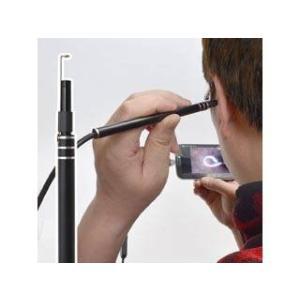 サンコー  サンコー カメラで見ながら耳掃除!爽快USBイヤースコープ USBEARCM|murauchi
