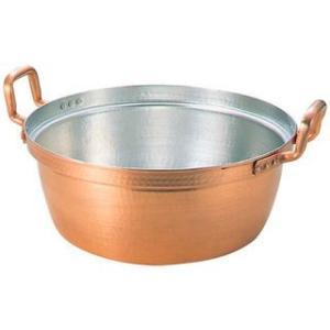 MARUSHIN/丸新銅器  銅 段付鍋 錫引きあり 48cm murauchi