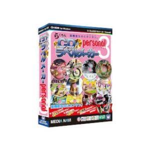 メディアナビ  らくちんCDラベルメーカー Personal 3|murauchi
