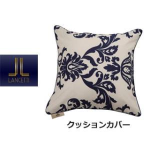 346000722 柔らかくなめらかな生地は、眠りの空間をより快適に、より美しく飾りつけてくれます。