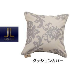 346000723 柔らかくなめらかな生地は、眠りの空間をより快適に、より美しく飾りつけてくれます。