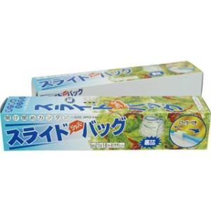 スライドジッパーバッグ(5枚入)   661|murauchi
