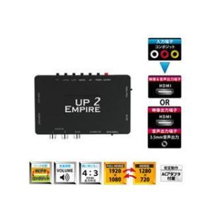 AREA/エアリア  納期6月上旬 HDMIコンバーター SD-UPCSHA