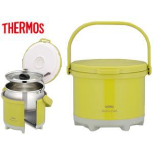 THERMOS/サーモス  RPE-3000 真空保温調理器シャトルシェフ 【オリーブ】|murauchi