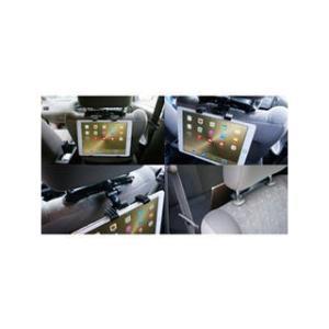 ITPROTECH  ITPROTECH ヘッドレストタブレットホルダー YT-HDHLD/TAB|murauchi