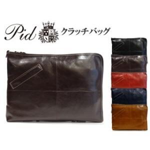 PID/ピー・アイ・ディー  25861 Arriver/アリヴェ メンズ 本革2WAYクラッチバッグ (チョコ)|murauchi