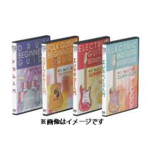【エレキギター入門用教則DVD】KDE-100|murauchi