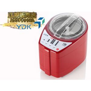 山本電気  ●MB-RC52R MICHIBA KITCHEN PRODUCT 家庭用精米機 匠味米 (レッド)|murauchi