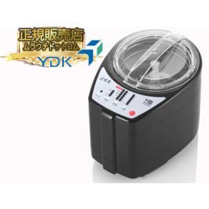 山本電気  ●MB-RC52B MICHIBA KITCHEN PRODUCT 家庭用精米機 匠味米 (ブラック)|murauchi