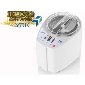 山本電気  ●MB-RC52W MICHIBA KITCHEN PRODUCT 家庭用精米機 匠味米 (ホワイト)